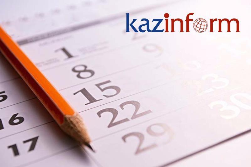 哈通社5月16日简报:哈萨克斯坦历史上的今天