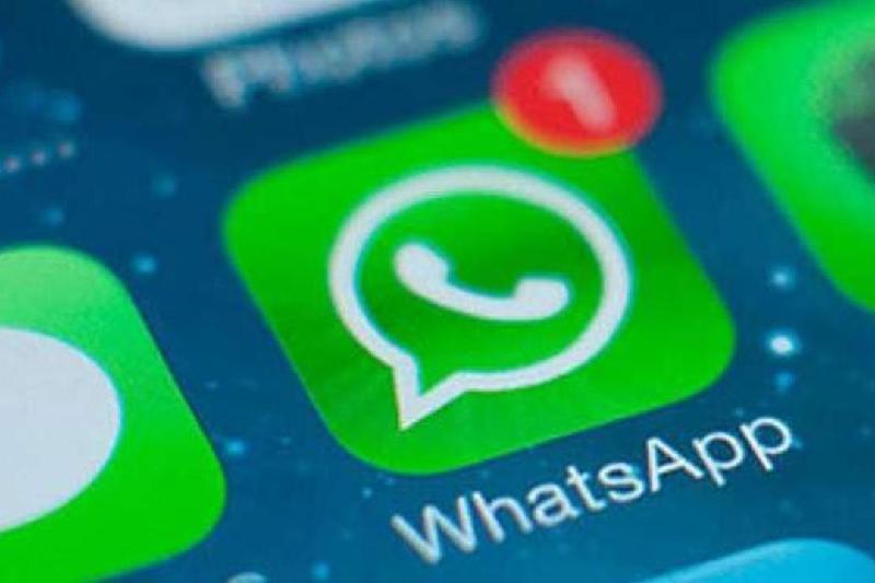 WhatsApp запустил функцию групповых звонков