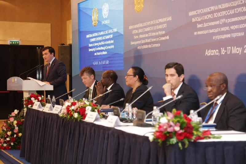 Astana hosts ministerial meeting of landlocked countries