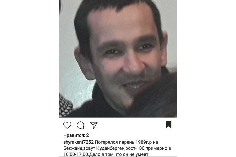 Четвёртый день ищут пропавшего мужчину в Шымкенте