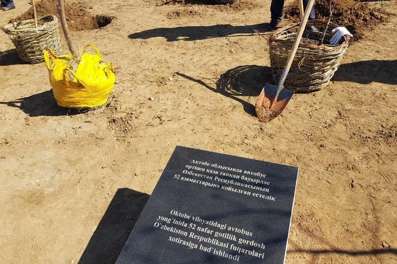 В память сгоревших в автобусе граждан Узбекистана высажены 52 дерева в Астане
