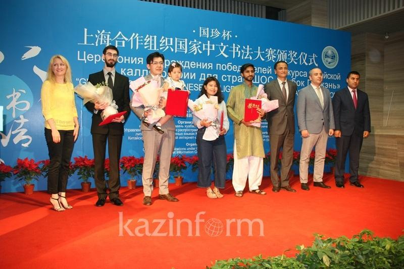 Казахстанцы стали лучшими в конкурсе китайской каллиграфии для стран ШОС