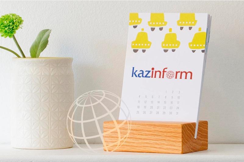 哈通社5月23日简报:哈萨克斯坦历史上的今天