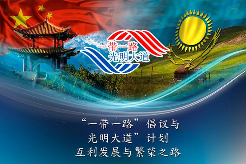 哈通社与中国驻哈使馆将共同举办中哈友谊写作大赛