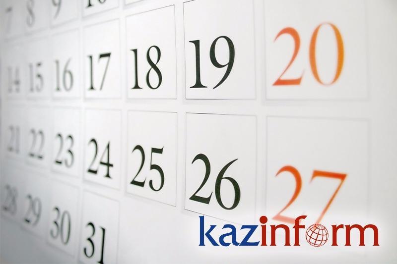 哈通社5月25日简报:哈萨克斯坦历史上的今天