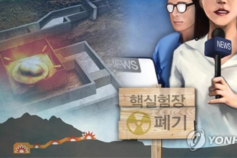 Северная Корея ликвидировала свой единственный ядерный полигон