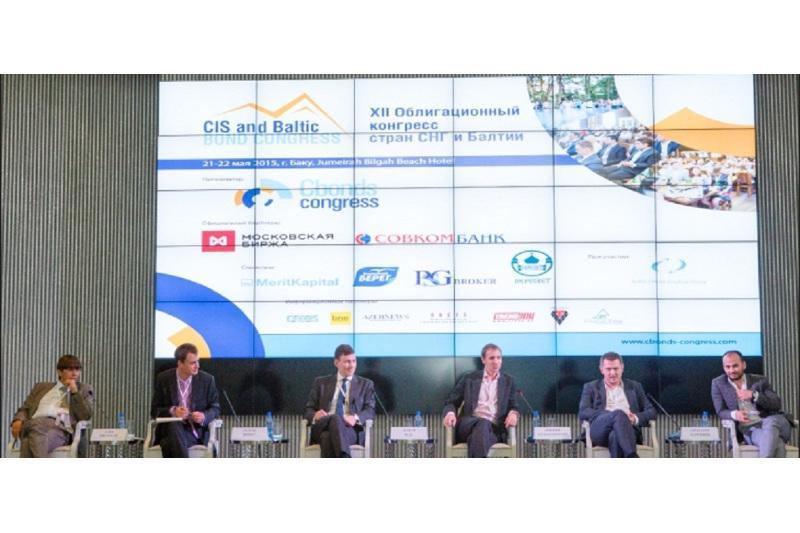 Астанада ТМД және Балтық елдерінің ХV облигациялық конгресі өтеді