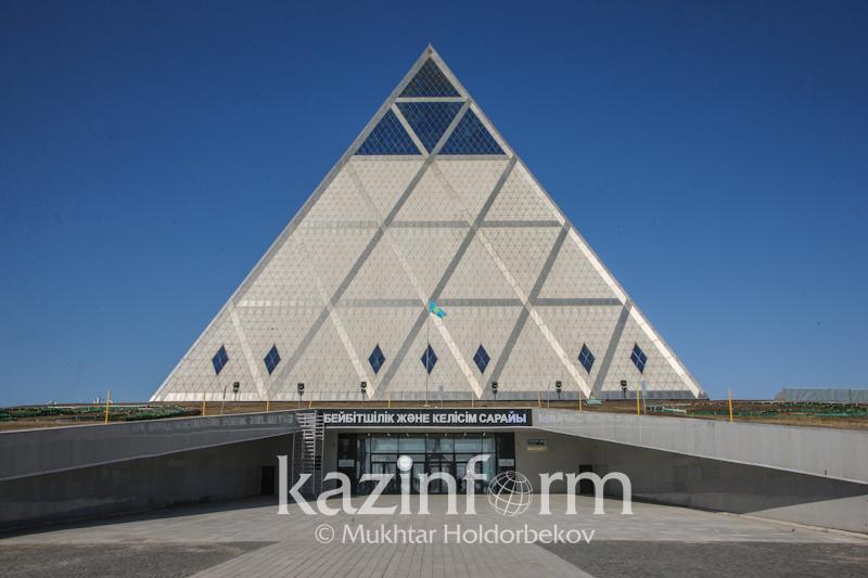 Астана Пирамидасы туралы 10 дерек