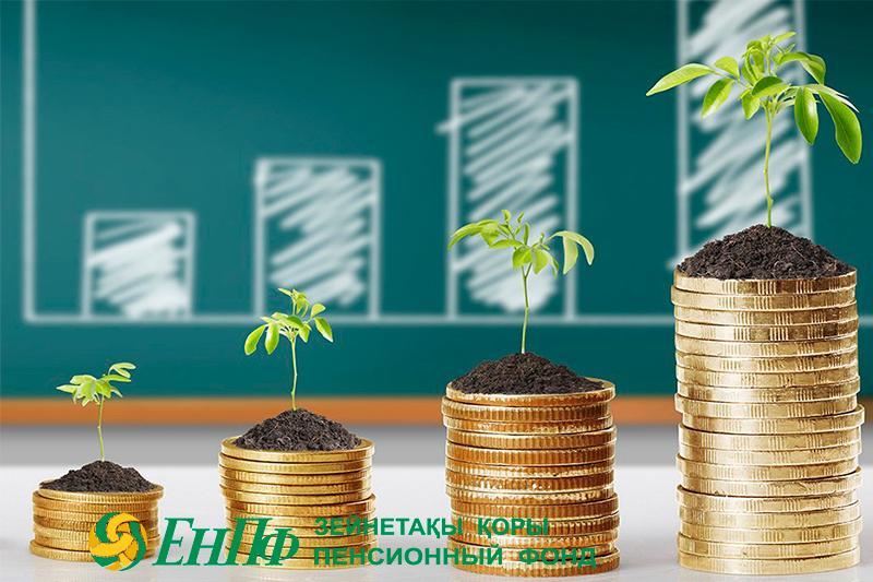 О новых инвестициях рассказали в ЕНПФ