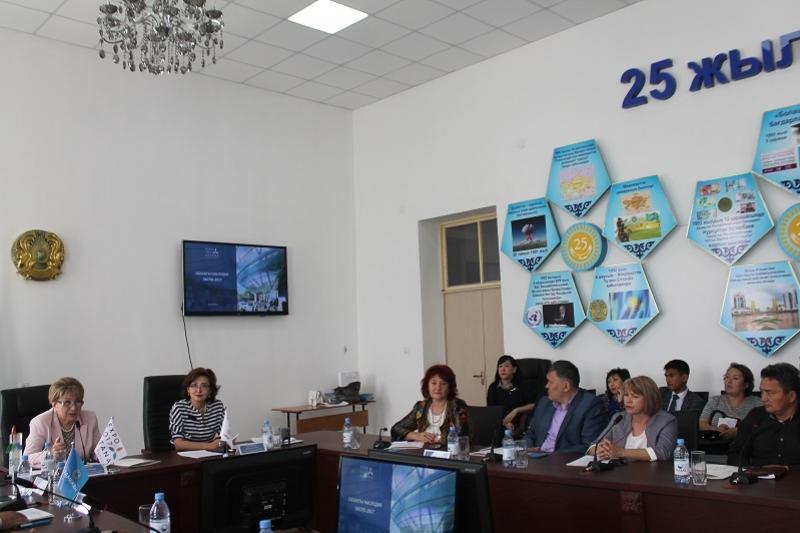 «Астана ЭКСПО-2017», акимат Жамбылской области и предприниматели подписали меморандум
