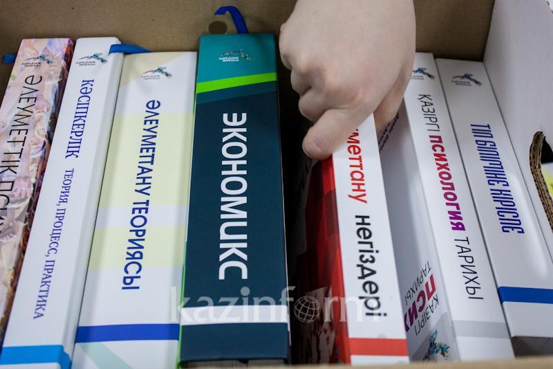 Қазақ тіліне аударылған 18 оқулықтың электронды нұсқасы жарияланады