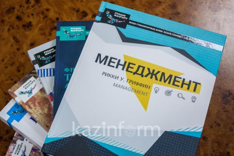 Қазақ тіліне аударылған кітаптарды ЖОО-лардың оқу процесіне енгізу басталды