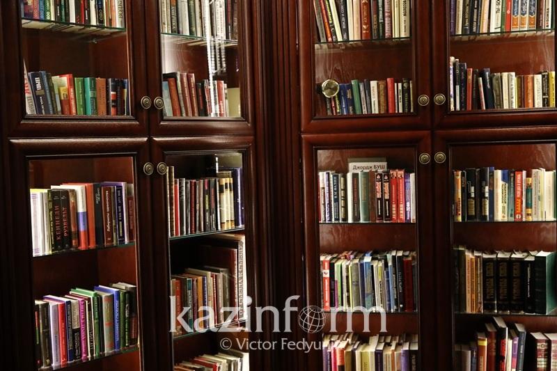 """首任总统图书馆:关于""""NN""""书库我们知道些什么?"""