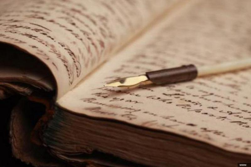 1,5 млн тенге получит автор лучшего произведения к 20-летию Астаны