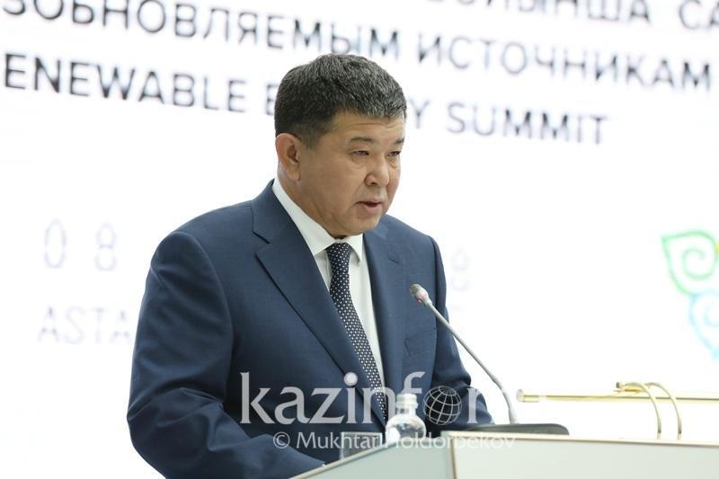Объявлены итоги первых казахстанских торгов по ВИЭ