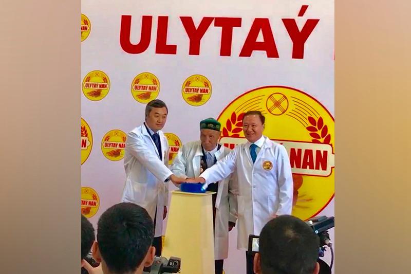 Хлебозавод по международным стандартам открыли в Жезказгане