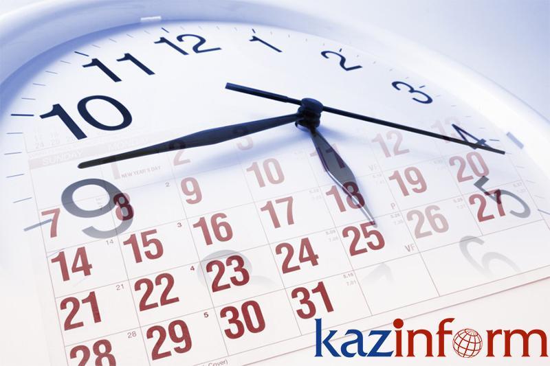 哈通社6月14日简报:哈萨克斯坦历史上的今天