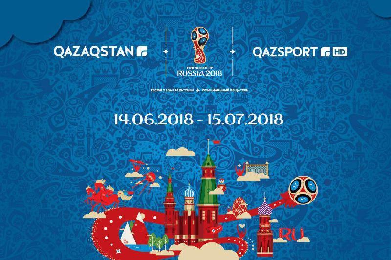 FIFA-2018: Астана уақыты бойынша ойындардың толық кестесі