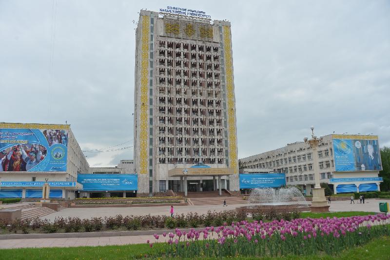 哈萨克斯坦大学将在线受理外国留学生报名资料