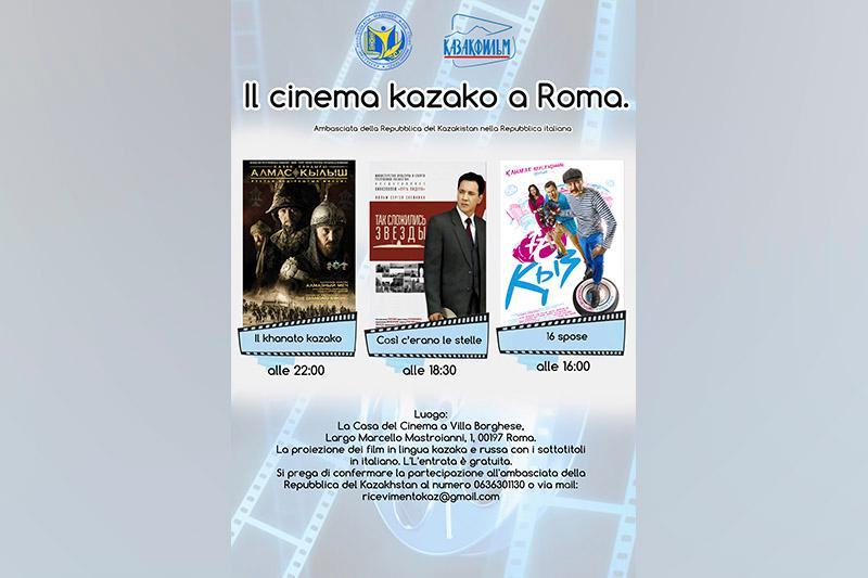 Показ казахстанских фильмов впервые прошел в Риме