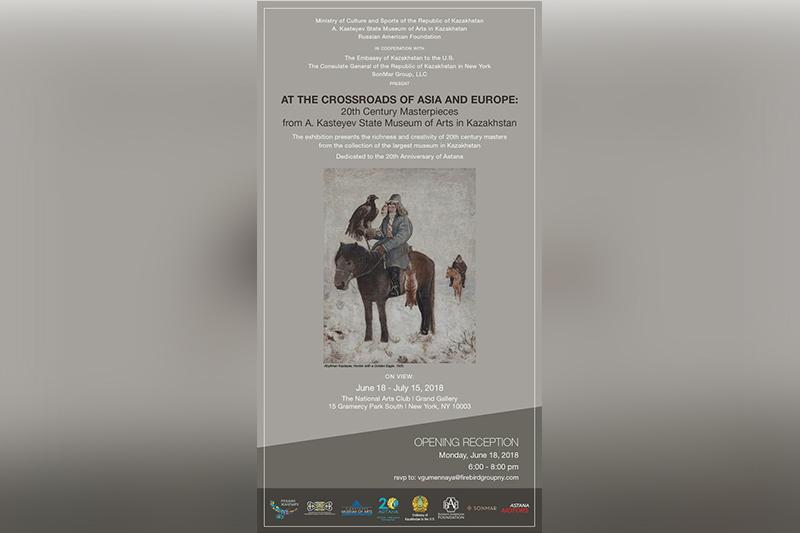 Vibrant examples of 20th century Kazakh visual art to be displayed in NYC