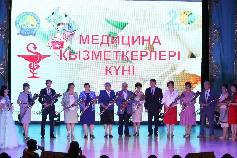 В Атырау чествовали медицинских работников