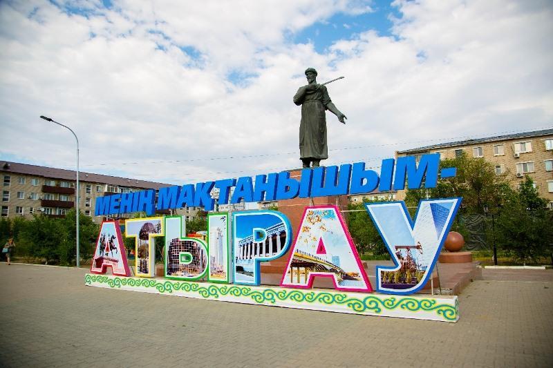 97% населения Атырауской области говорят на государственном языке