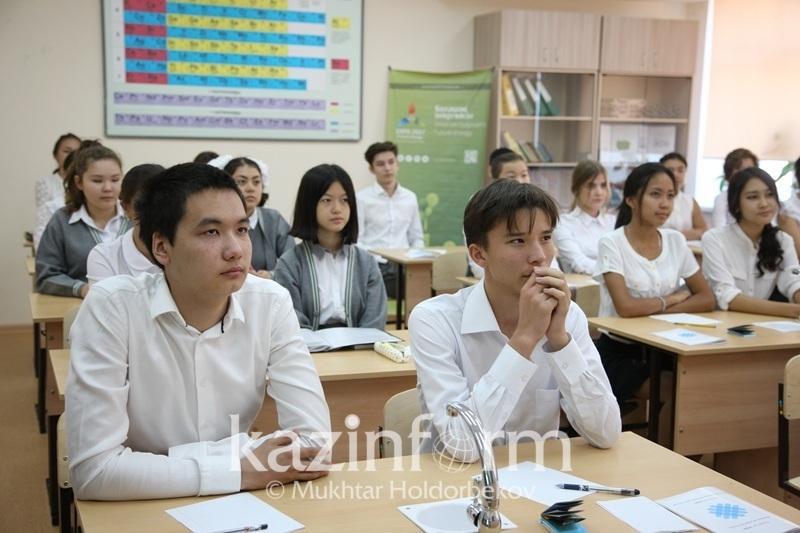 132 школы подключат к оптико-волоконный связи в Атырауской области