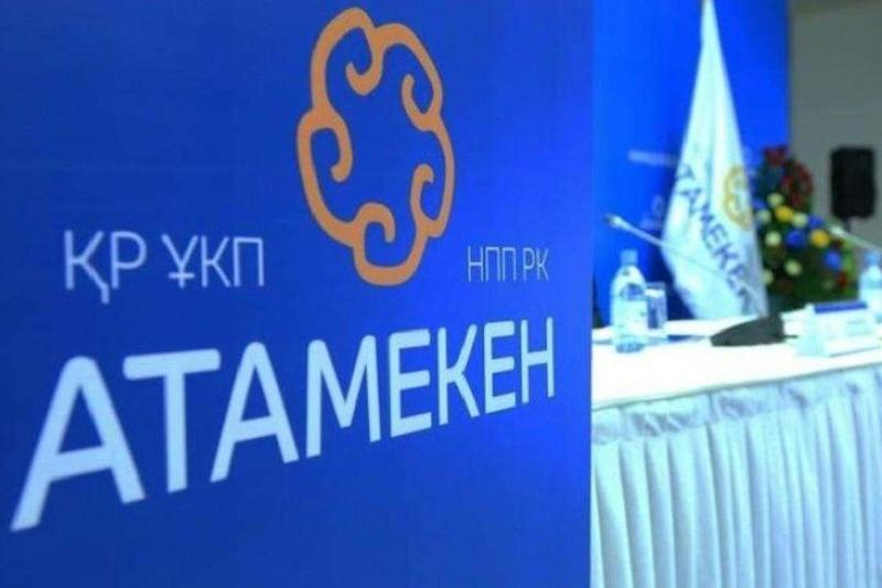 Gov't withdraws from Atameken National Chamber