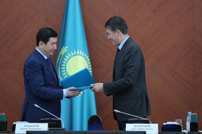 Астана және Қарағанды облысының әкімдері ынтымақтастық туралы меморандумға қол қойды