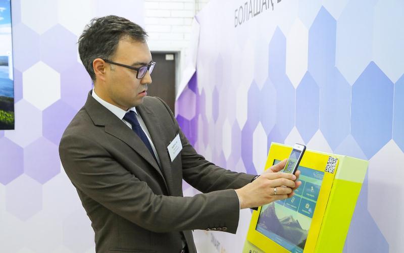 萨金塔耶夫视察阿克莫拉州数字化发展情况