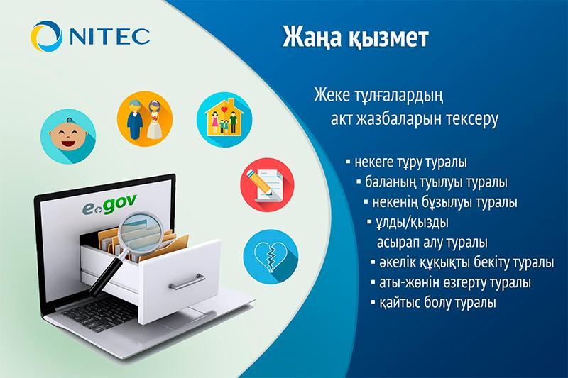 电子政府门户网站个人证件核实服务正式上线