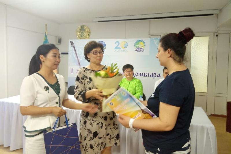 Национальный день домбры отметили в Атырау
