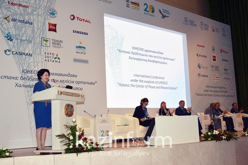 ЮНЕСКО клубтарының 200-ден астам өкілдері Астанаға келді