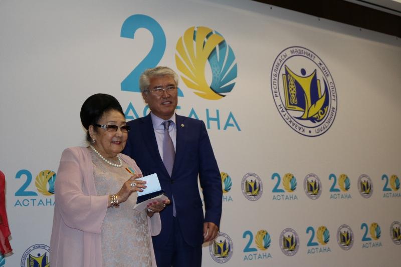 Юбилейной медалью «Астана 20 лет» наградили работников культуры и спорта