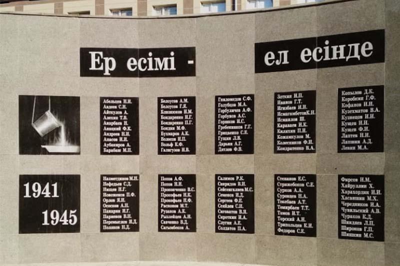 Новый мемориал в честь воинов - свинцевиков появился в Шымкенте