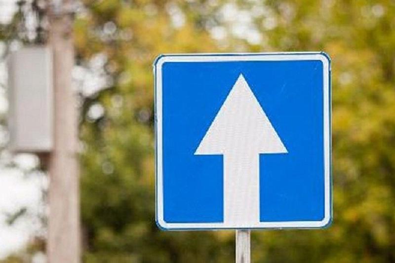 Улицы в «золотом квадрате» Алматы станут односторонними