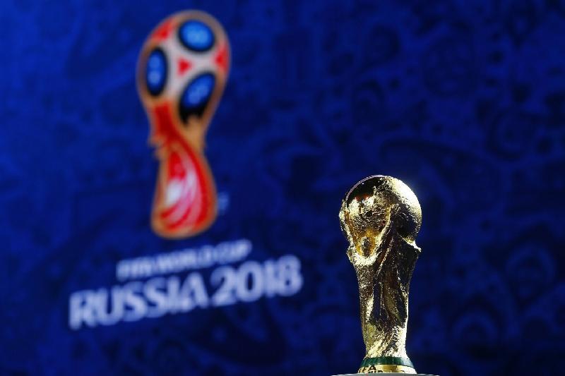 Футболдан Әлем чемпионаты: Финалда кездесетін командалар анықталды