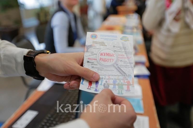 Уровень безработицы в Казахстане в сентябре составил 4,9%