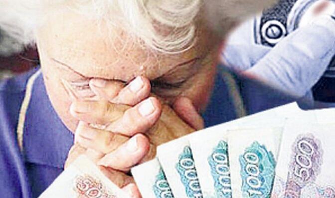 一俄公民隐瞒双重国籍  骗领哈国退休金长达7年