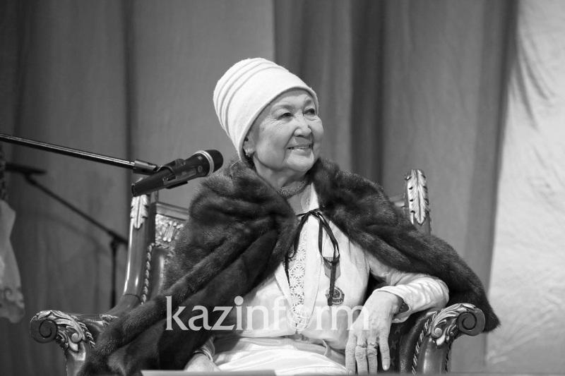 Қазақстанның халық әртісі Зәмзәгүл Шәріпова өмірден озды