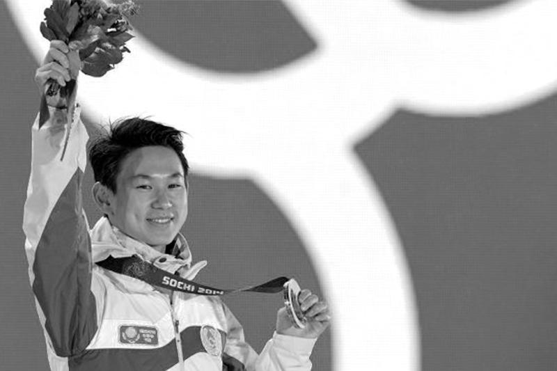Kazakh figure skater Denis Ten dies at the age of 25