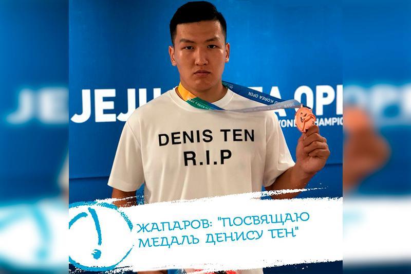 Kazakhstan bags bronze medal at Korea Open 2018