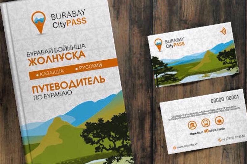 С 50% скидками можно будет посетить Бурабай с 1 августа