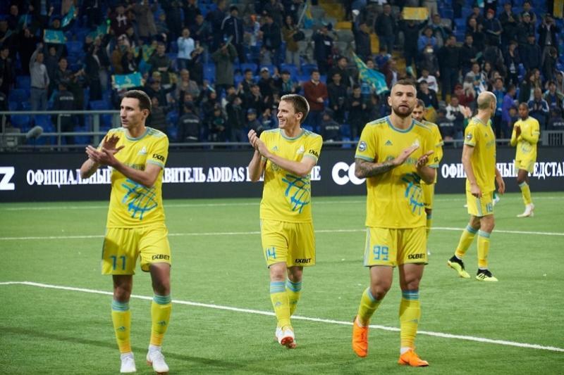 «Астана» Данияның «Мидтьюлланд» командасын тізе бүктірді
