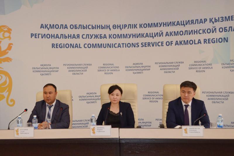 Платформа для инновационных решений запускается в Акмолинской области