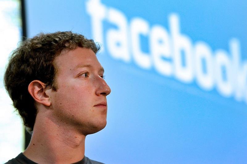 Марк Цукерберг Facebook төрағалығынан кете ме