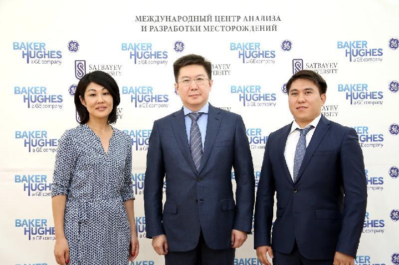 International  Field Analysis and Development Center opens in Almaty