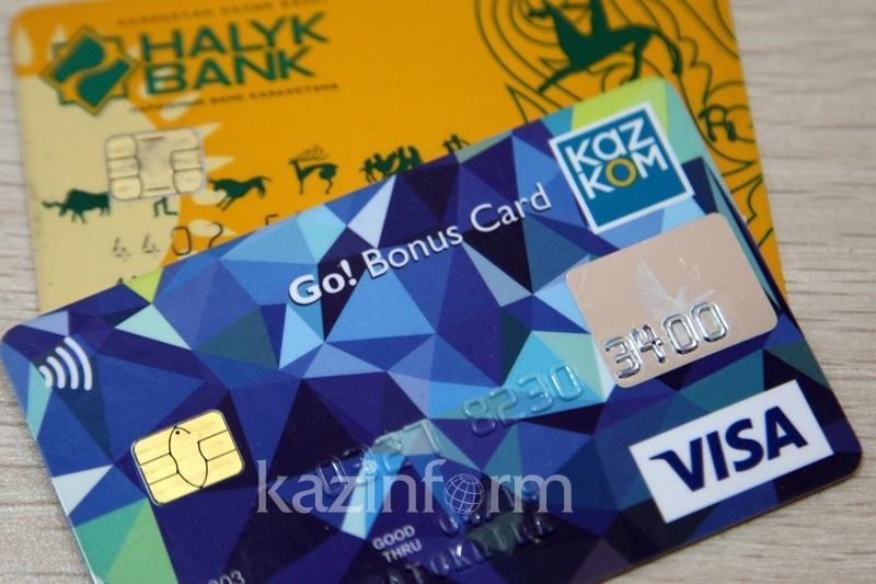 Завершено присоединение Qazkom к Halyk Bank