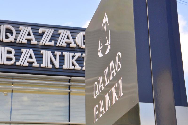 Вкладчики «Qazaq Banki» начали получать возмещения в банке-агенте
